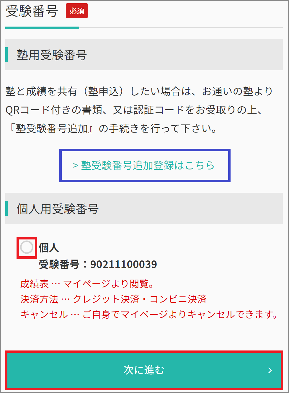 step5-04-1.PNG