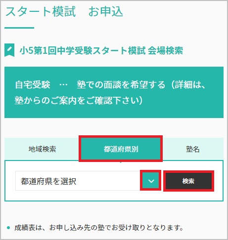 step5-08-s.PNG