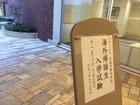 大妻中野の第1回海外帰国生入試