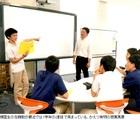 帰国生にとっての中学校選び―「探究型」の学習環境を選択する